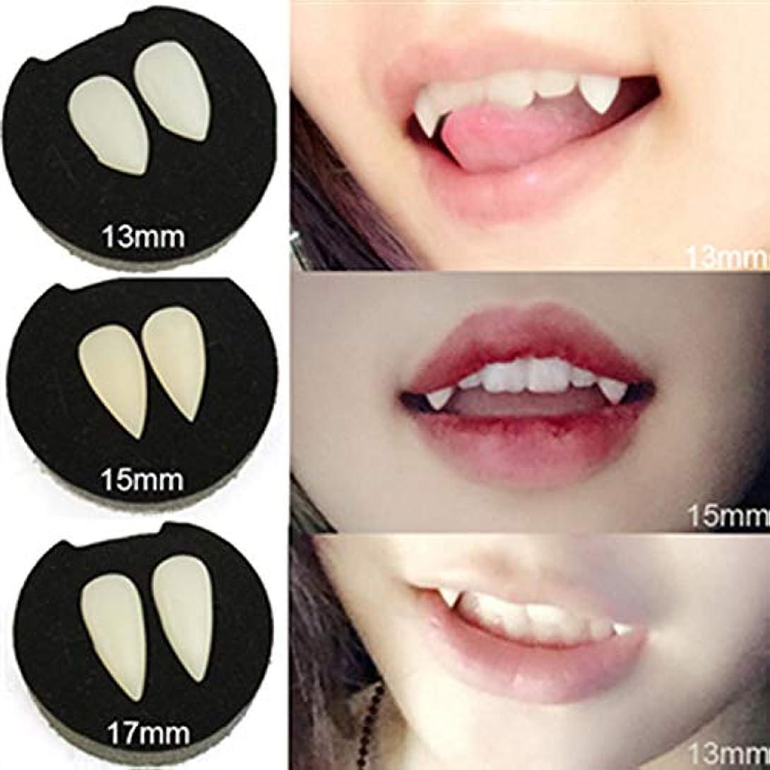 弱点オペレーター気分が悪いハロウィンパーティーコスプレプロップデコレーション吸血鬼の歯ホラー偽歯、8個