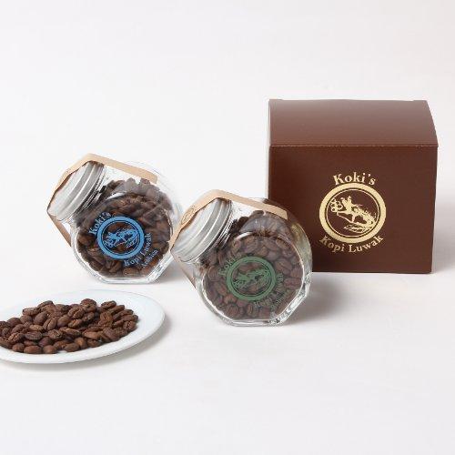 Koki's Kopi Luwak Arabica Robusta コピ・ルアック アラビカ ロブスタ 瓶セット 豆のまま 各50g