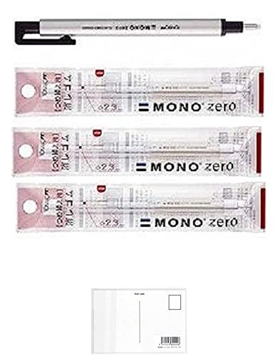 トンボ鉛筆 ホルダー型消しゴム モノゼロ 丸型 シルバーEH-KUR04 【替え消しゴム 3パック セット 】+ 画材屋ドットコム ポストカードA
