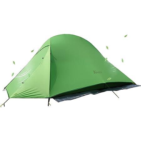Kimtu 超軽量 1.45kg 1-2人用 テント 登山専用 初心者に適しており キャンプ 組み立てが簡単に速 専用グラントシート付け 4シーズン 防風 防水 防災 キャンピングテント