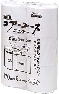 春日製紙工業 コア・ユース 170m 6ロール