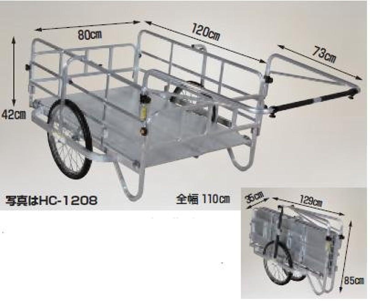 狂った寺院夜ハラックス (HARAX) コンパック アルミ製 折り畳み式リヤカー HC-1208 20インチエアータイヤ