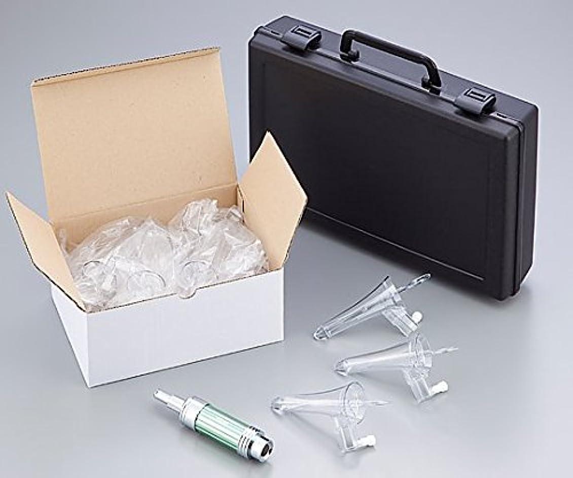 挑む浪費スパイ8-4904-01プラスチック肛門鏡AT-PT101セット