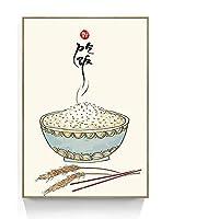 中国語日本語スタイル食品猫引用美学ポスター版画オリエンタルキッチン壁アートパネル写真ホームレストラン装飾キャンバスアートパネル絵画インテリア玄関リビングと寝室の飾りに最高インテリアリビングルームの装飾絵画インテリア30x40cmいいえフレームKW88