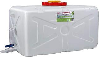 comprar comparacion NDZSTZ - Depósito de agua portátil, de plástico, para uso alimentario, de gran tamaño, tanque de agua rectangular de gran ...