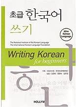 Best writing korean for beginners Reviews