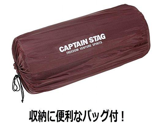 CAPTAINSTAG(キャプテンスタッグ)『エクスギアインフレーティングマット(ダブル)(UB-3026)』