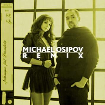 Где ты (Michael Osipov Remix)