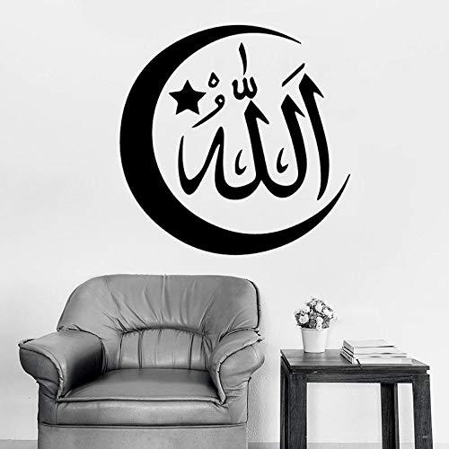 HGFDHG Luna Estrella Etiqueta de la Pared Islámico árabe Dios Mezquita Cita Puertas y Ventanas Pegatinas de Vinilo Sala de Estar Dormitorio de los niños Decoración del hogar Mural