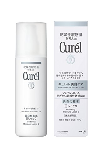 Curel JAPAN Kao Curel | Gezichtsverzorging | Whitening Vocht Lotion II 140ml