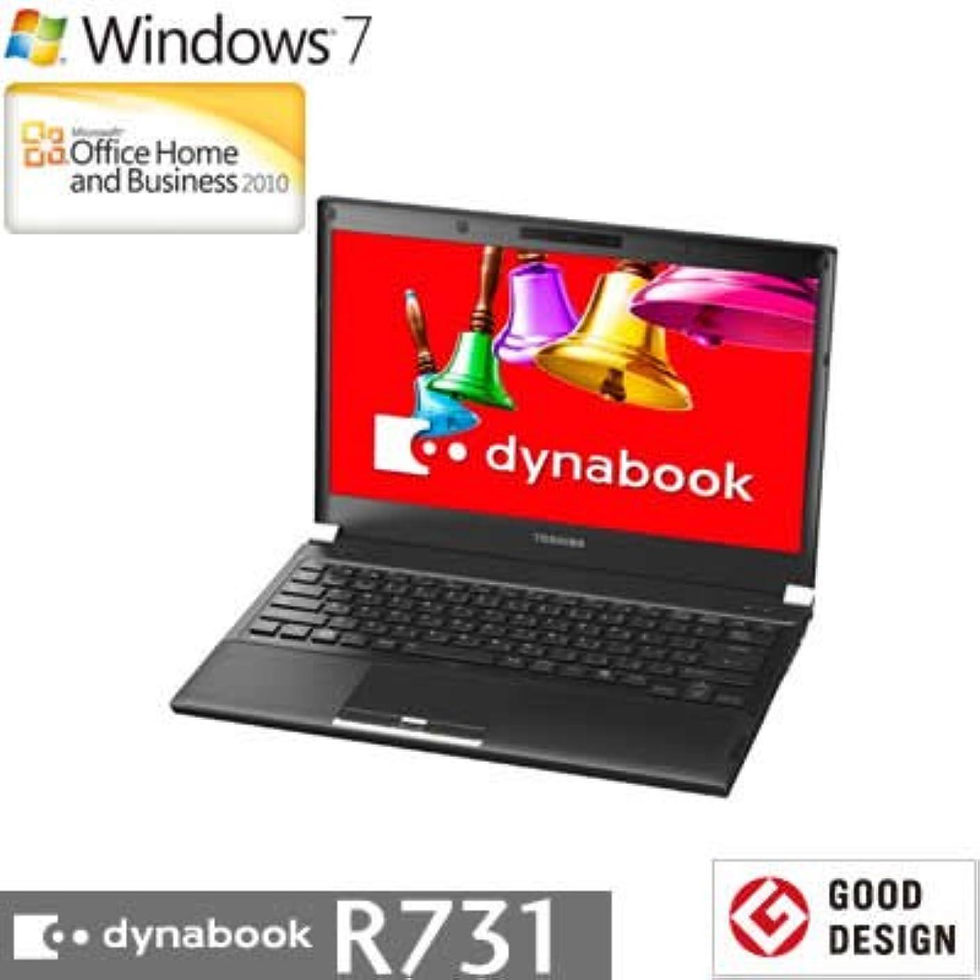 ヒントヒョウモード東芝 dynabook R731/36DB
