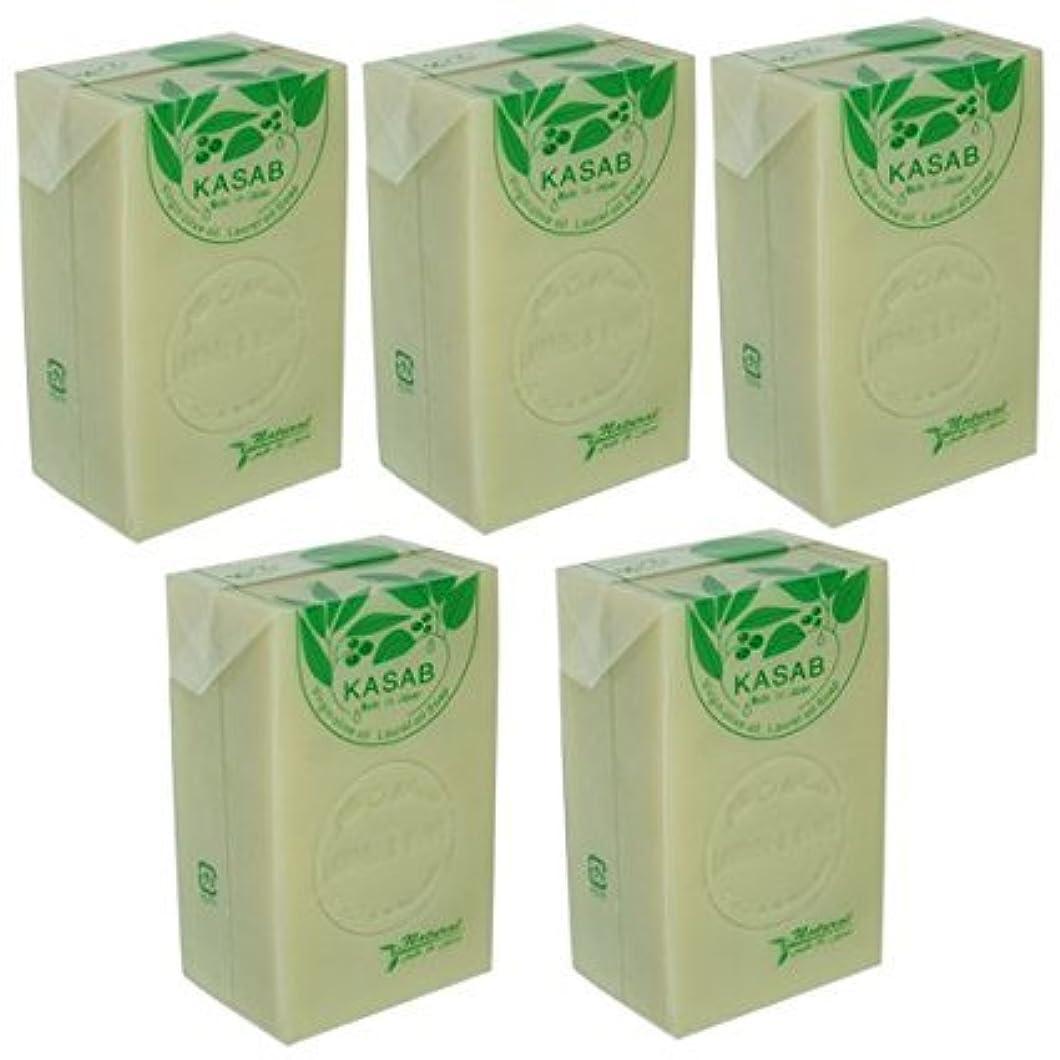 パーセント置換交じるカサブ石鹸5個セット