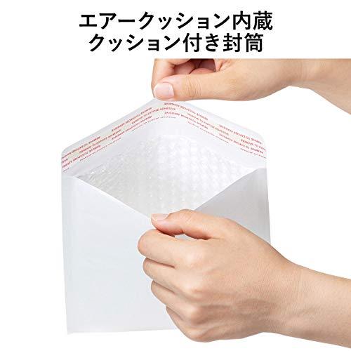 サンワサプライ『クッション封筒(FCD-DM7)』