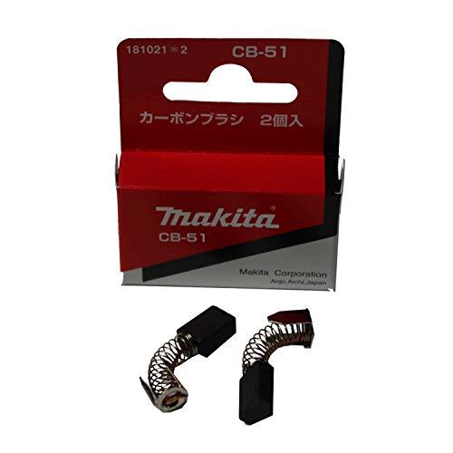 Makita - Spazzole in carbonio per trapano CB50 CB51 CB60, 5 x 8 x 12 mm