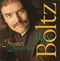 NO GREATER SACRIFICE MUSIC (1996-05-03)