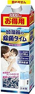 除菌タイム 液体タイプ お徳用 1L (UYEKI ) (消臭脱臭剤・消臭)