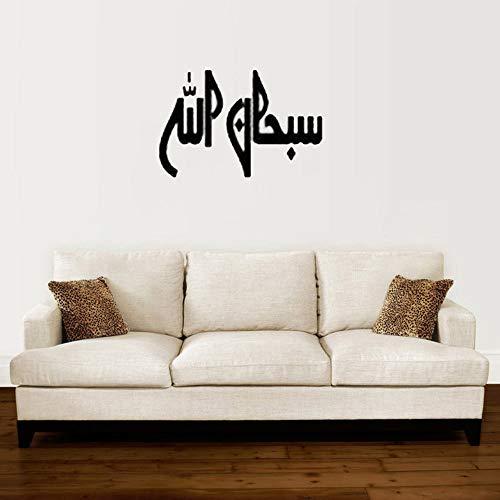 jiushivr Adesivo murale islamico Soggiorno Adesivi murali in vinile Cucina Accessori Camera da letto Decorazioni per la casa nordica 57x78cm