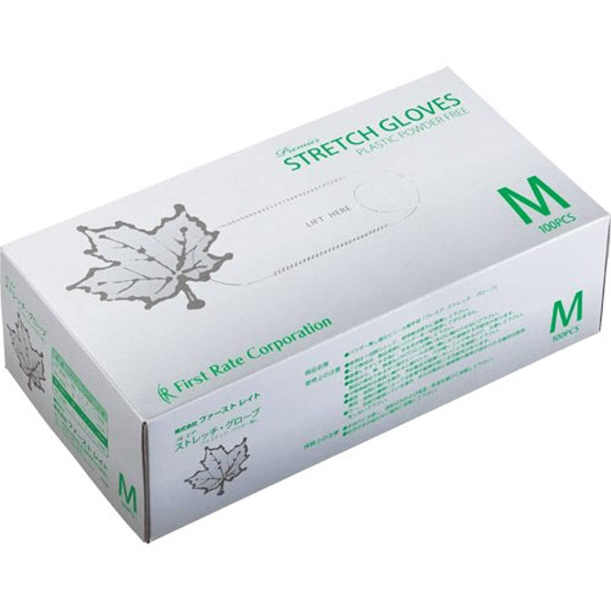 アラームいつもスリッパ[ファーストレイト 9673717] (ケア商品)(まとめ)プレミアストレッチグローブ パウダーフリー M 100枚入×10箱