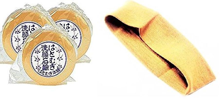 ホール閃光パン屋はとむぎ洗顔石鹸100g(3個購入特別価額)(ヘアターバン1個付)