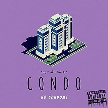คอนโด