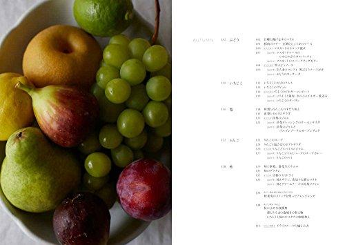 季節の果物をめぐる114の愛で方、食べ方