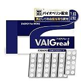 VAIGreat(バイアグレート) 男性用 サプリメント シトルリン アルギニン 配合 60錠30日分