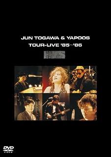 TOUR-LIVE '85~'86 [DVD]