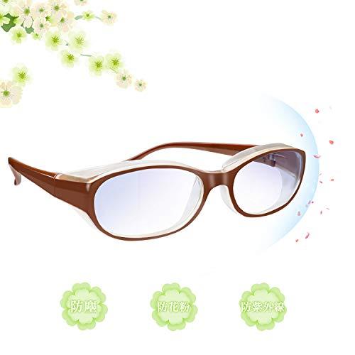 Zenoplige 花粉メガネ アイサポーター アイセーバー ゴーグル 花粉 グラス めがね 眼鏡 花粉症 防塵 ドライアイ 対策 超軽量 ロテクトフィット UVカット おしゃれ ケース付き メンズ レディース (茶色)