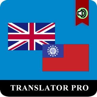 Myanmar English Translator Pro