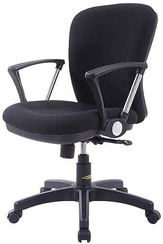 DQMSB Chaise pivotante chaise d'ordinateur chaise de bureau à domicile chaise ergonomique siège arrière chaise de bureau