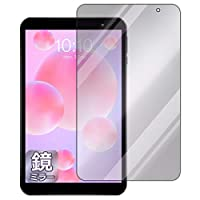 PDA工房 Teclast P80h (2020) Mirror Shield 保護 フィルム ミラー 光沢 日本製