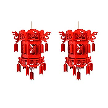Chinese Festival and Celebration Lantern Chinese Lucky Red Fu 3D Puzzle Lantern  2 Lanterns