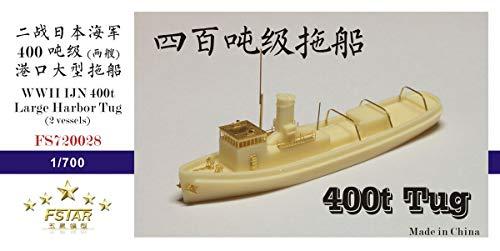 1/700 日本海軍 400t級大型曳船 (2隻入り) レジンキット