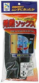 日本医学 発熱ソックス ブラック M