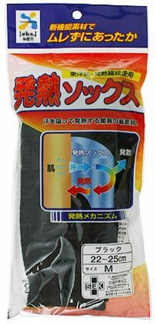 予約仕方指令日本医学 発熱ソックス ブラック M