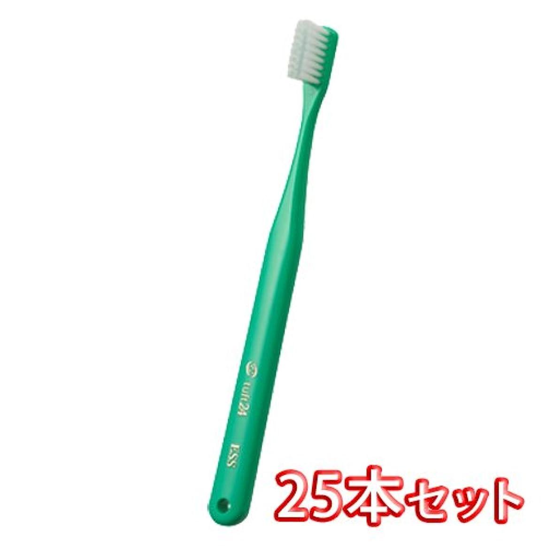ペスト疑わしい規模オーラルケア キャップ付き タフト 24 歯ブラシ エクストラスーパーソフト 25本 (グリーン)