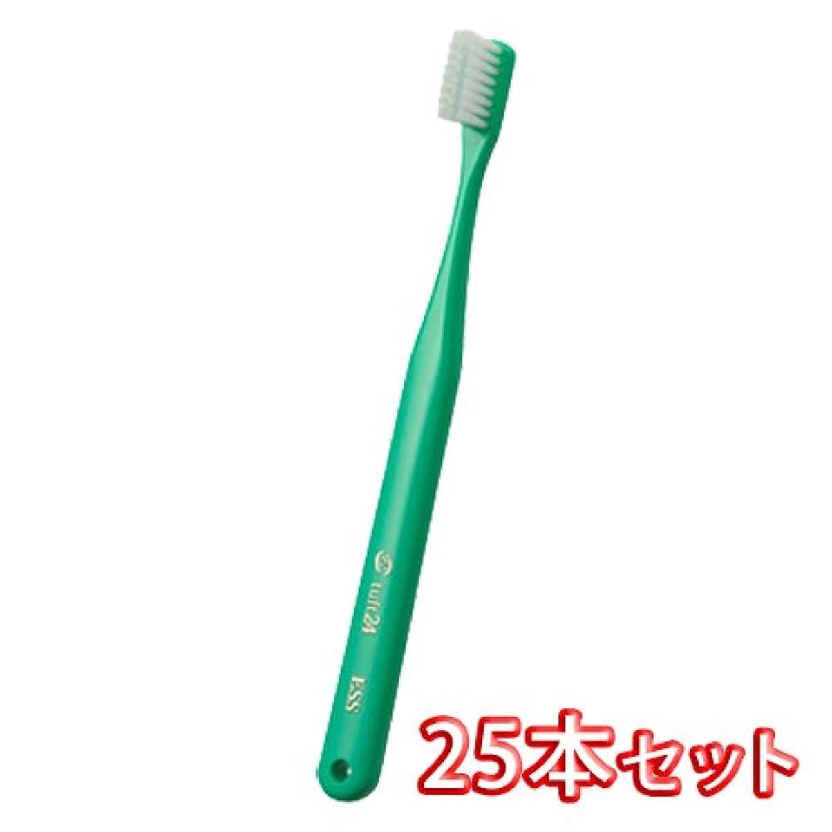 助言するビジョン幻滅するオーラルケア キャップ付き タフト 24 歯ブラシ 25本入 ミディアムハード MH (グリーン)