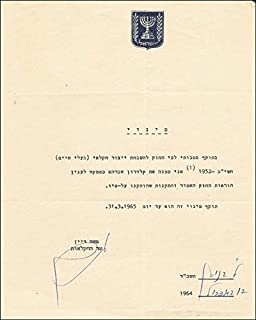 Lt. General Moshe Dayan - Civil Appointment Signed 04/12/1964