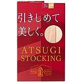 [アツギ] ストッキング ATSUGI STOCKING (アツギストッキング) 引きしめて美しく。<3足組> レディース FP9013P シアーベージュ M~L (日本サイズM-L相当)
