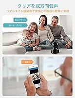最新版】 400万高画素 ネットワークカメラ WiFi カメラ ベビーモニター 動体検知自動追跡 暗視機能 警報通知 双方向音声 録画可能 安全対策 遠隔操作 ペット/子供/老人見守り 技適認証済みiOS/Android/Windows/MACシステムに対応 HM402