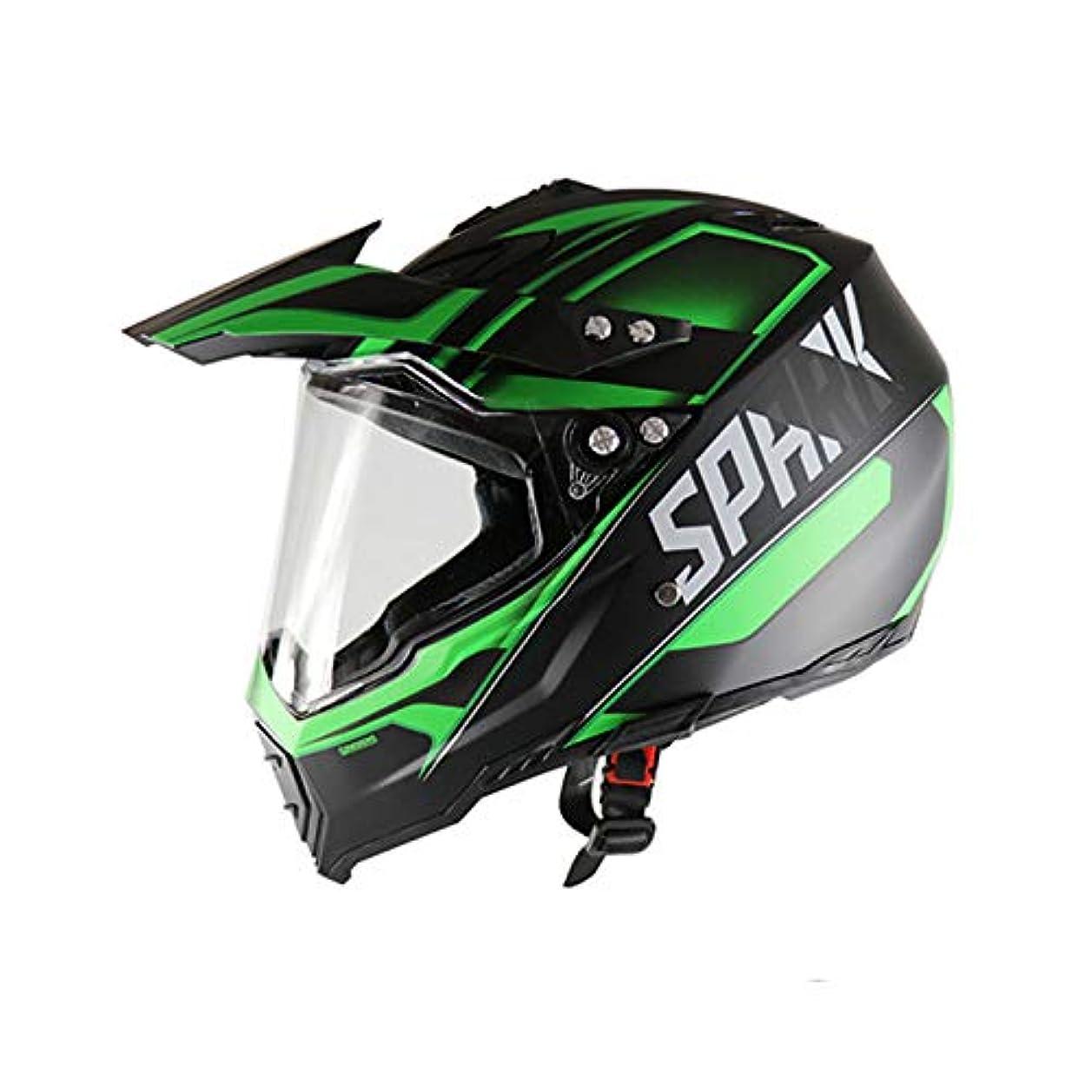 反動昼間その結果モトクロスヘルメット、DOTは承認ATV、ダートバイク、ダウンヒルやマウンテンバイクに対応ユニセックスモジュラーフルフェイスヘルメットオートバイ、,グリーン,S