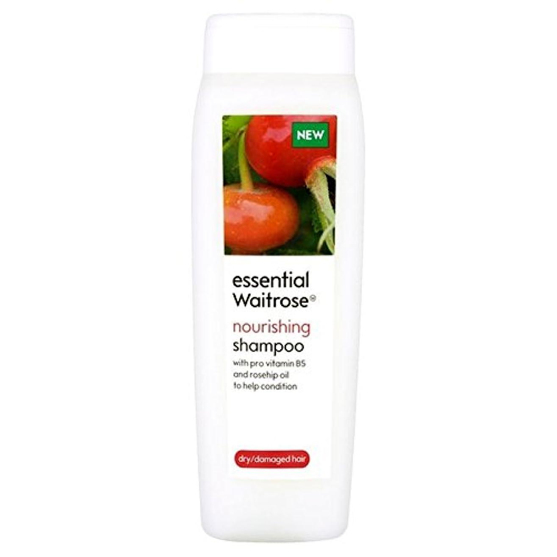 音声学後ろにシャッタードライ&ダメージヘア不可欠ウェイトローズの300ミリリットルのためのシャンプー x2 - Shampoo for Dry & Damaged Hair essential Waitrose 300ml (Pack of 2) [並行輸入品]