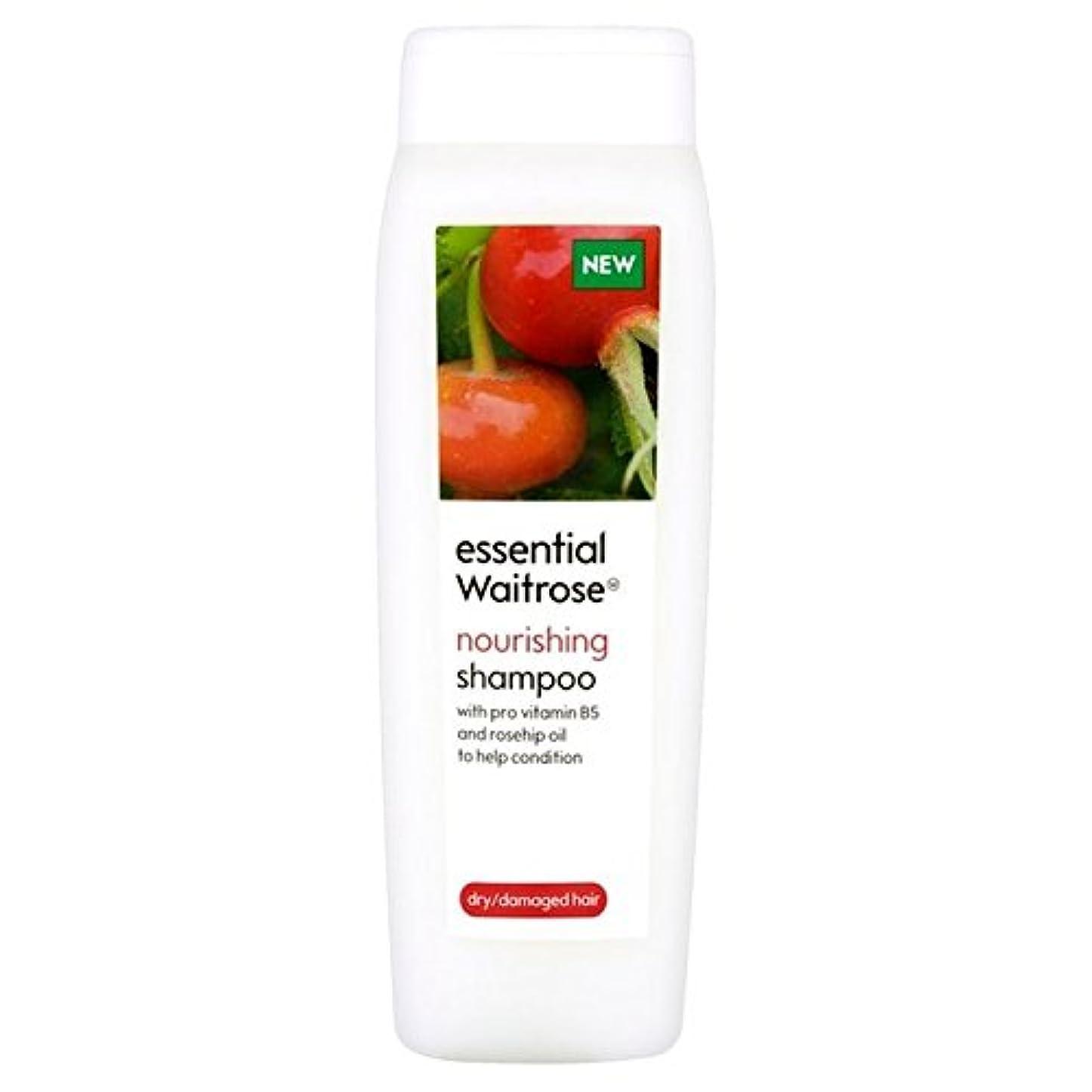 治療招待ブレスドライ&ダメージヘア不可欠ウェイトローズの300ミリリットルのためのシャンプー x2 - Shampoo for Dry & Damaged Hair essential Waitrose 300ml (Pack of 2) [並行輸入品]