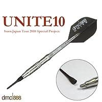 dmc|888 UNITE10 (ユナイト10) ソフトダーツ/バレル/矢