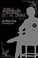 In the Dark: Volume 1