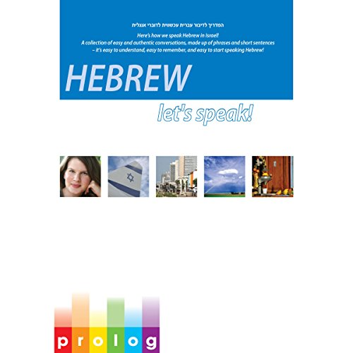 Hebrew: Let's Speak! audiobook cover art