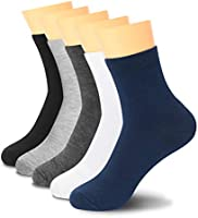 Lantch 10 paires de socquettes! - chaussettes sport courtes ,l'utilisation quotidienne Chaussette Hommes et Femmes...