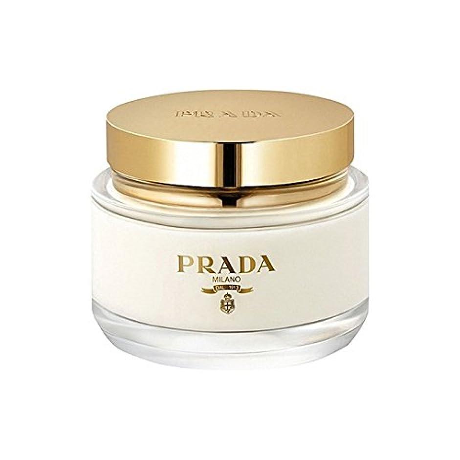 生活引き金ウォーターフロントプラダラファムボディローション200 x2 - Prada La Femme Body Lotion 200ml (Pack of 2) [並行輸入品]