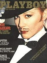 Playboy Greece Greek Edition January 1990 Adult Magazine