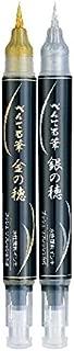 Pentel XGFH Scientific Brush Pen, Gold & Silver, 2 pens per Pack(Japan Import) [Komainu-Dou Original Package]